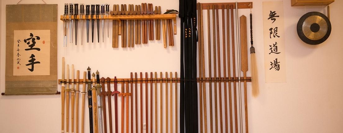 Schwertform, Tai Chi